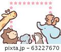 見上げる動物たち桜のフレーム 63227670