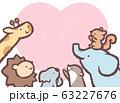 見上げる動物たちハートフレーム 63227676
