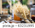 Bouquet of Mature oats and wheat ears 63231995