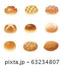 ほんわかパン9種類 63234807