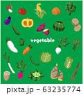 野菜のイラストセット ベクター 63235774