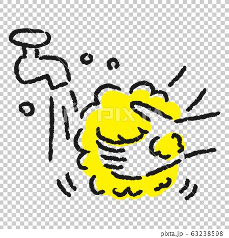 洗面所でキレイに手を洗うイラスト。 63238598