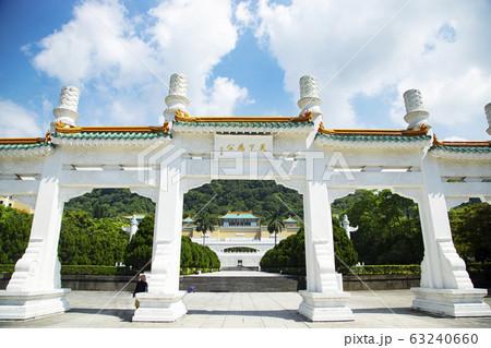 台北 国立故宮博物院 63240660