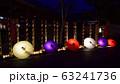 山鹿灯籠浪漫百華百彩 63241736