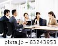 ビジネス ビジネスマン オフィス 会議 63243953
