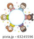 子供 フレーム 63245596