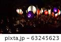 山鹿灯籠浪漫百華百彩 63245623