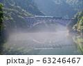 只見線・第1橋梁(福島県・三島町) 63246467