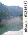 只見線・第1橋梁(福島県・三島町) 63246469