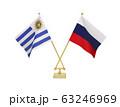 二つの国の卓上国旗 63246969