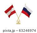 二つの国の卓上国旗 63246974
