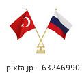 二つの国の卓上国旗 63246990