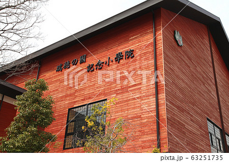瑞穂の國記念小學院(未開校) 63251735