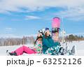 スキー スノーボード 63252126