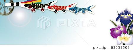 5月の端午の節句青空と鯉のぼりと菖蒲の花のイラストバナー素材 63255502