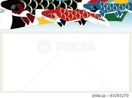 5月の端午の節句のこいのぼりのイラスト横スタイル背景素材 63265270
