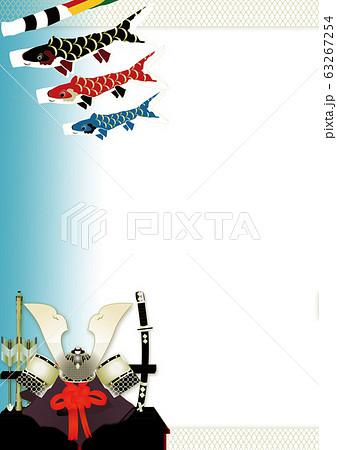 5月の端午の節句のイラスト兜に刀と矢羽の飾りにこいのぼりの縦スタイル背景素材 63267254