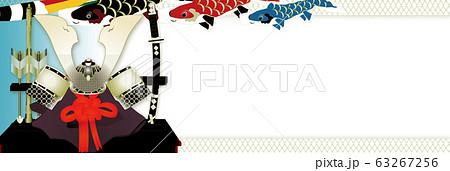 5月の端午の節句のイラスト兜に刀と矢羽の飾りにこいのぼりのバナー素材 63267256