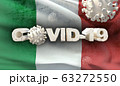 Chinese coronavirus COVID-19 concept, flag of Italy. Waved highly detailed close-up 3D render. 63272550