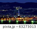 大阪伊丹空港の夜景 63273013