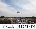 伊丹空港 飛行機 着陸態勢 63273456
