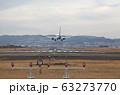 伊丹空港 飛行機 着陸 レフトエンド 63273770