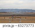 伊丹空港 飛行機 着陸 レフトエンド 63273773