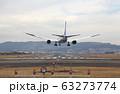 伊丹空港 飛行機 着陸 レフトエンド 63273774