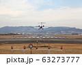 伊丹空港 飛行機 着陸 レフトエンド 63273777