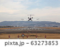 伊丹空港 飛行機 着陸 レフトエンド 63273853