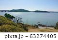 浜名湖 63274405