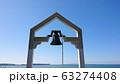 浜名湖 63274408