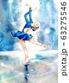 フィギュアスケート:水彩 63275546