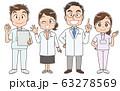 医療チーム  病院 福祉 医者 医師 看護師 63278569