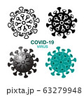 Icon Covid-19 Sign & Symbol, vector Illustration, 63279948