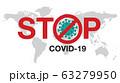 Stop Coronavirus, covid - 19 , China, Wuhan, 63279950