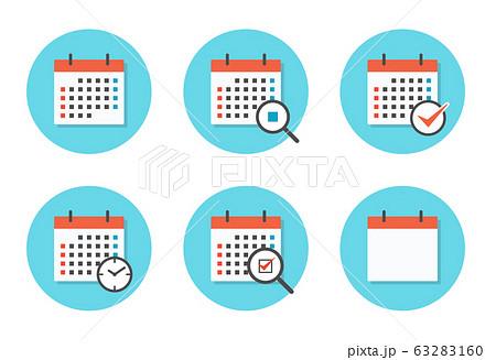 カレンダーのアイコンセット 63283160
