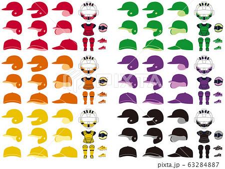 野球の道具カラーバリエーション 63284887