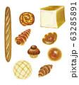 パンのイラスト素材 63285891