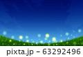 蛍 63292496