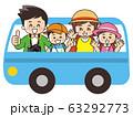 バスに乗って出かける家族 旅行 63292773