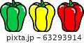 パプリカ ピ-マン 3色 野菜 63293914