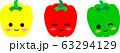 パプリカ ピ-マン キャラクター 3色 野菜 63294129