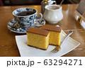 カステラとコーヒー 63294271