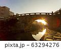 眼鏡橋夕景 63294276