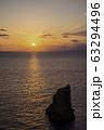 【静岡県西伊豆】黄金崎の夕陽 63294496