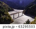 【静岡県】奥大井湖上駅の列車 63295503