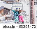 スキー スノーボード リフト 63298472