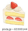 ショートケーキ 手描き 水彩 63300144