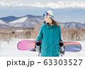 スノーボード 63303527